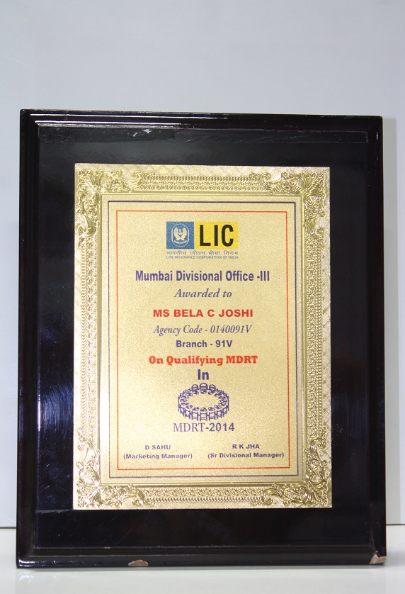 LIC - Achieved the MDRT criteria in 2014