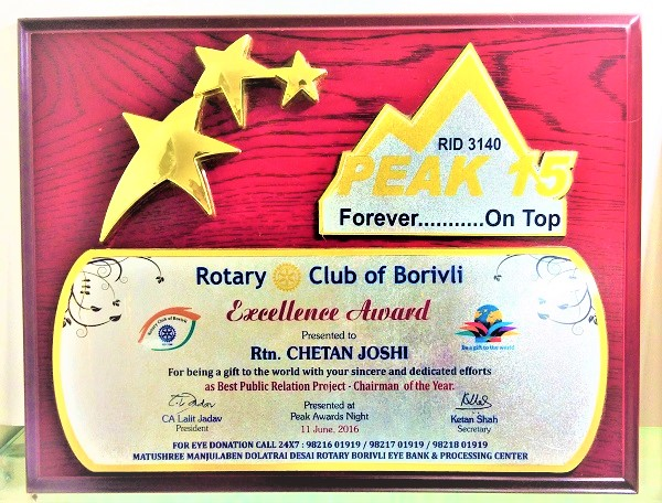 ROTARY CLUB OF BORIVLI - EXCELLENCE AWARD in 2015