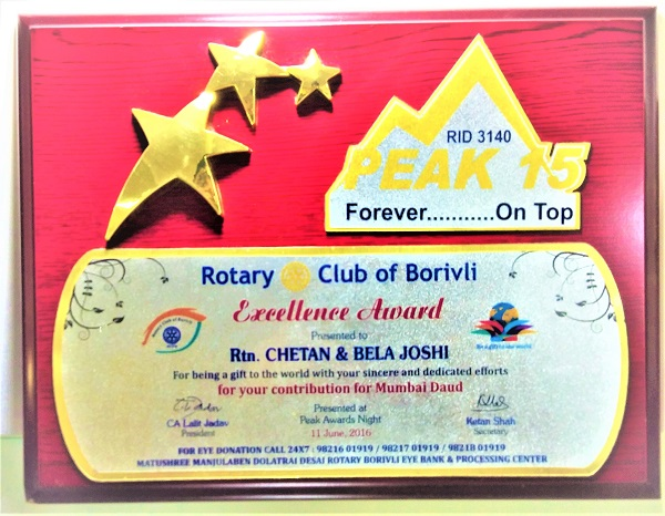 ROTARY-EXCELLENCE AWARD for MUMBAI DAUD 2015