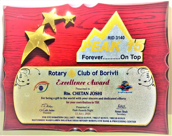 ROTARY-EXCELLENCE AWARD for contribution to TRF