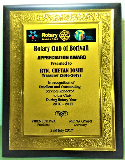 ROTARY - APPRECIATION AWARD for TREASURER 2016-17