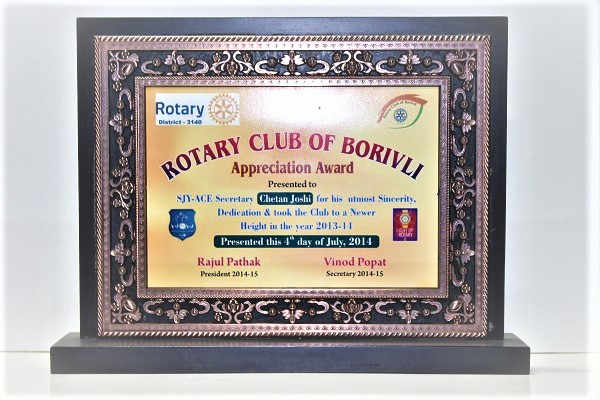 ROTARY CLUB OF BORIVLI-APPRECIATION AWARD  2012-13
